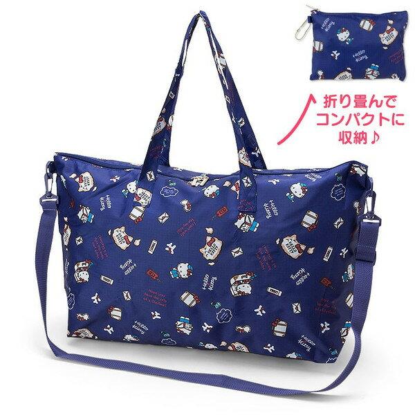 【曙嘻sooth-日本直送】Hello Kitty 可折疊收納可掛在行李箱上隨身旅行包-藍色