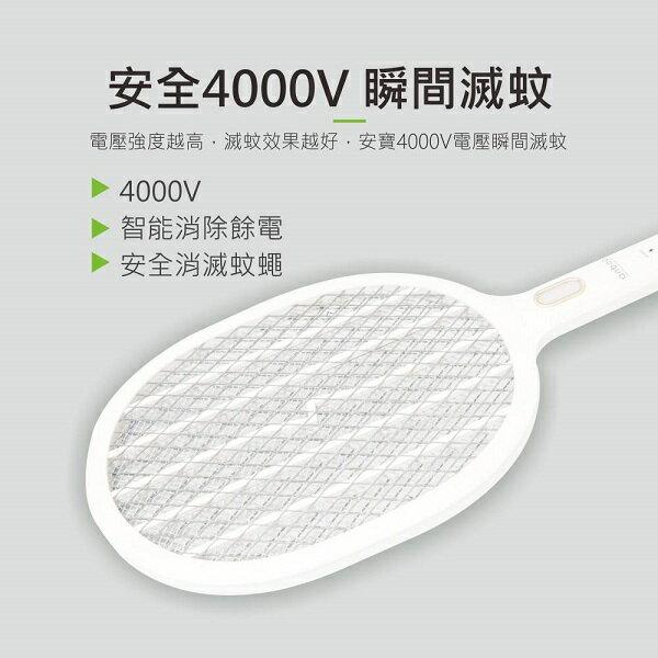 安寶AB-9980充電蚊拍 (USB充電,內置鋰電池)