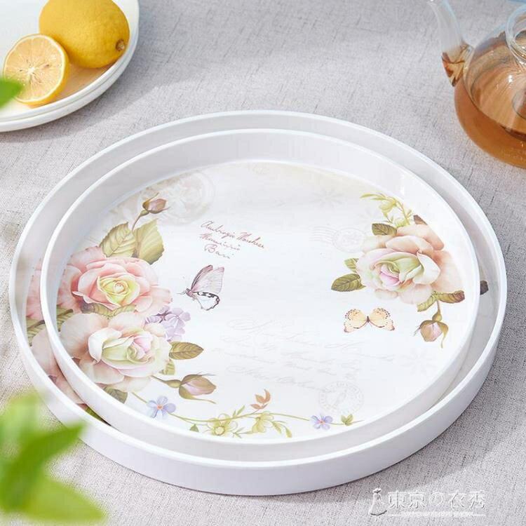 歐式圓形托盤茶杯水壺座托盤茶盤水果盤茶幾收納盤蛋糕點心餐盤 全網低價