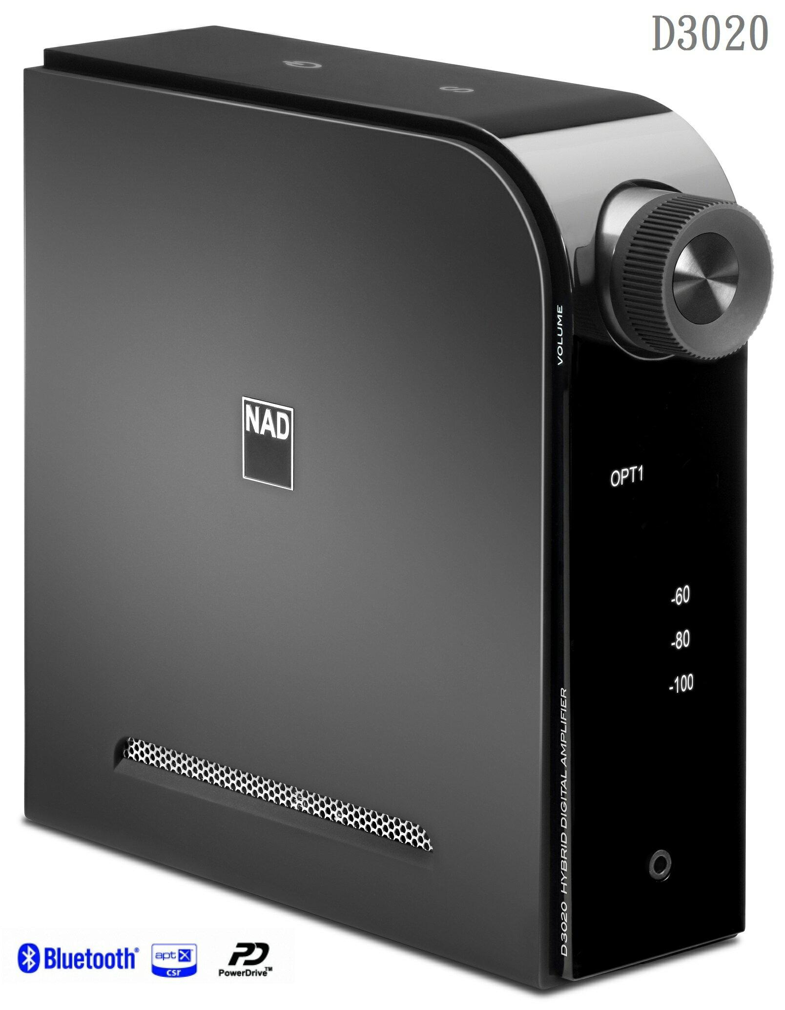 集雅社 NAD D3020 綜合擴大機 萬用桌上藍芽音響主機  最佳入門擴大機 藍牙接收器 支援所有智慧型手機