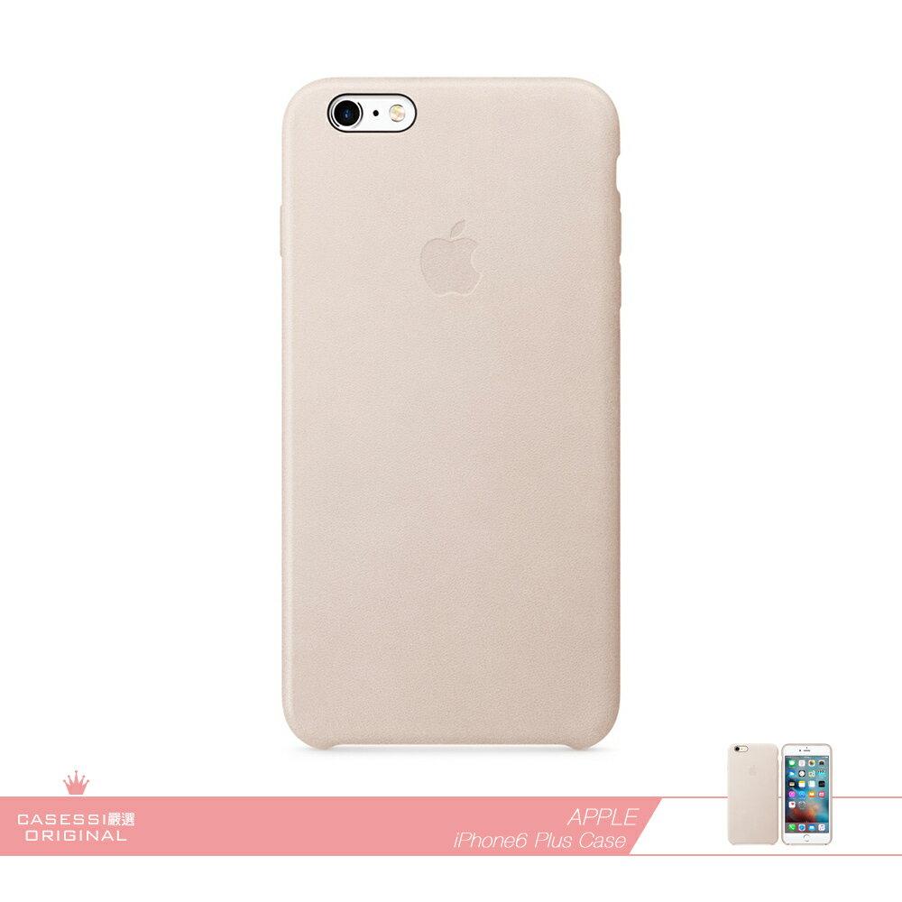 APPLE蘋果 原廠iPhone 6 Plus/ 6S Plus 專用 皮革護套-粉色 /手機保護殼 /防護背蓋 /防震硬殼保護套
