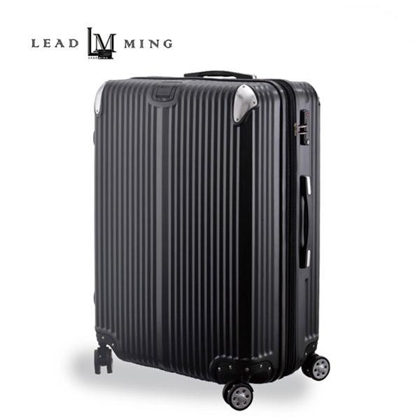 【加賀皮件】LEADMING 城市光影 拉鍊 ABS 硬殼 28吋 行李箱 旅行箱