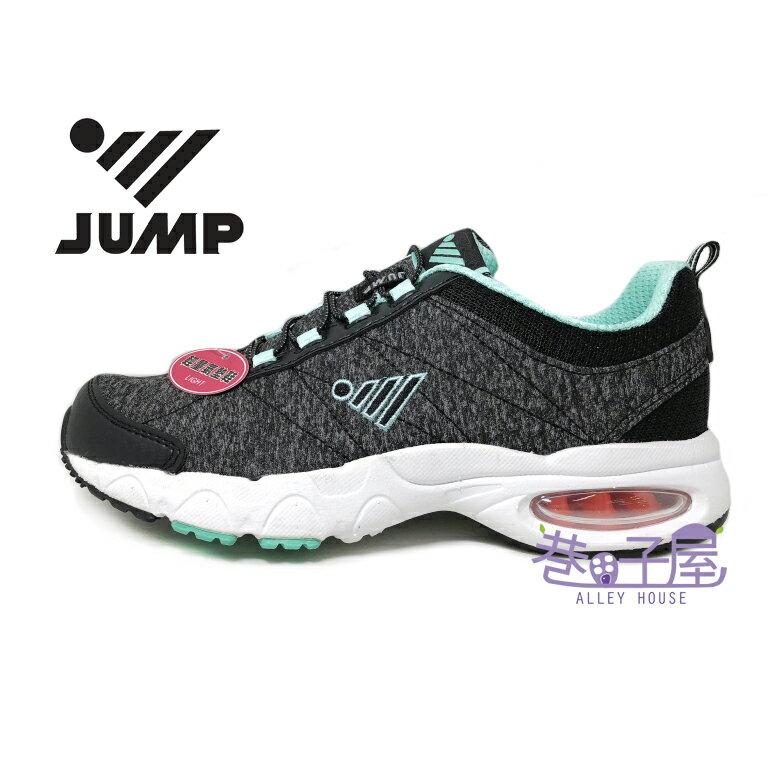 【滿額再折$100】【巷子屋】JUMP將門 女款免綁帶鬆緊超輕量氣墊運動慢跑鞋 [210] 黑綠 超值價$850
