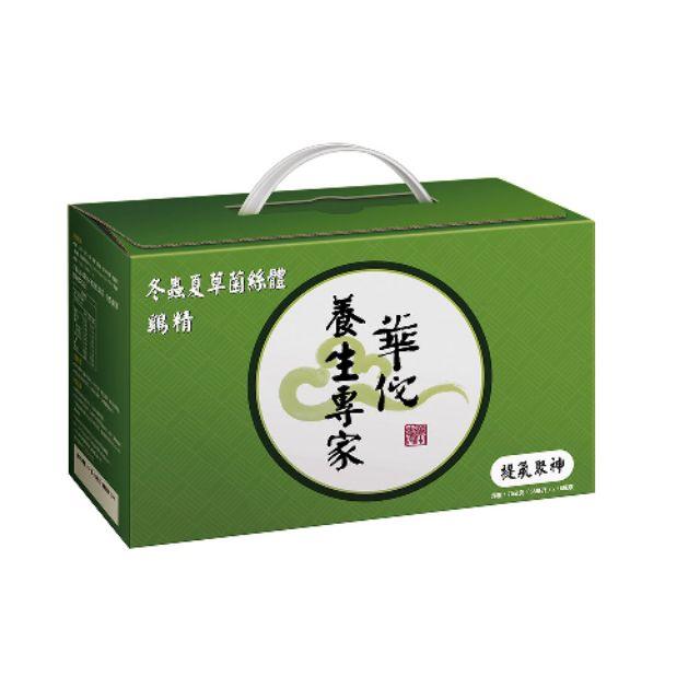 白蘭氏 華陀 冬蟲夏草 雞精 70gX18入 (提把禮盒 18入 超取限1組)