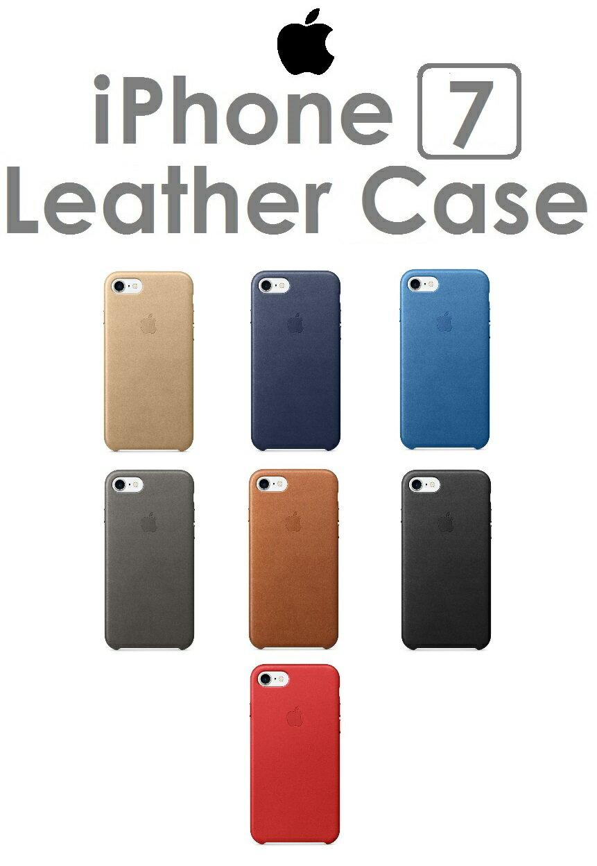 【原廠盒裝】蘋果 APPLE iPhone 7 原廠皮革護套 皮質背殼背蓋 i7 iPhone7
