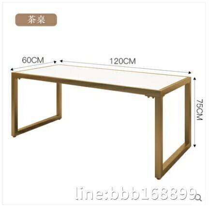 茶几 新中式泡茶桌茶台辦公室喝茶桌椅組合實木茶幾餐桌現代簡約套裝