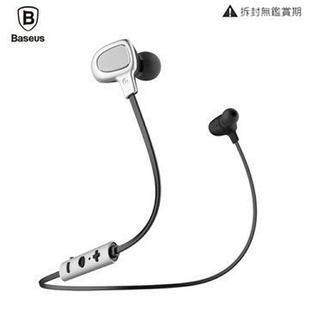 LoveShop批發小鋪 【Love Shop】Baseus倍思 B15 Seal 運動藍芽耳機 防纏繞防水貼合時尚