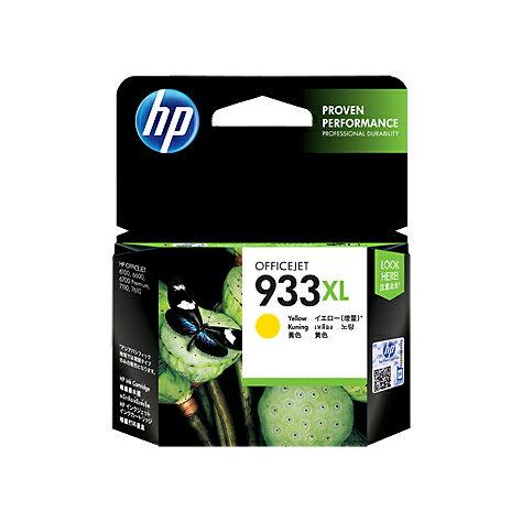 HP933XL高容量黃色原廠墨水匣(CN056AA)適用HP7510610066006700711076107612