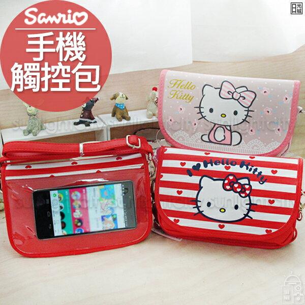 日光城。Hello Kitty斜背手機觸控包,iphone7s i7s i6s i6手機包透明相機包斜背包隨身包觸控包外出包凱蒂貓