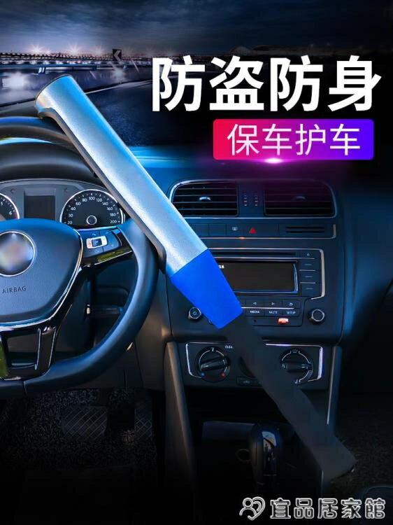 方向盤鎖 汽車鎖具方向盤鎖防盜小車鎖車頭車把鎖車器棒球多功能小轎車