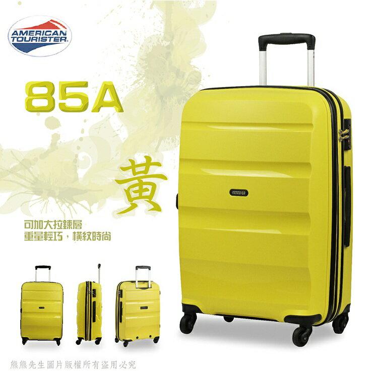 《熊熊先生》 Samsonite新秀麗American Tourister美國旅行者 PP材質旅行箱 85A 可擴充 霧面防刮行李箱 20吋 加送好禮