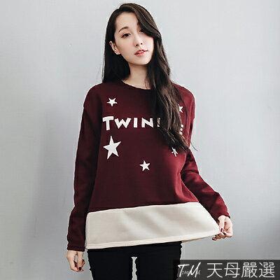 【天母嚴選】閃耀星星拼接寬版刷毛上衣(共三色)