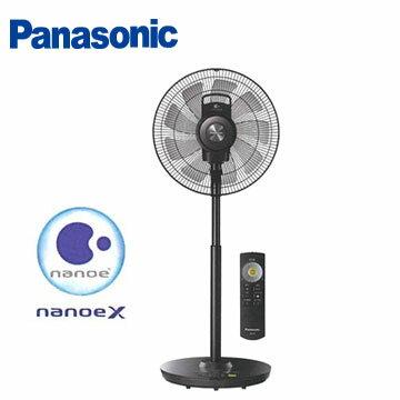 Panasonic 国际牌 2017最新上市 14吋 nanoeX DC直流节能电风扇 立扇 F-H14EXD-K★杰米家电☆