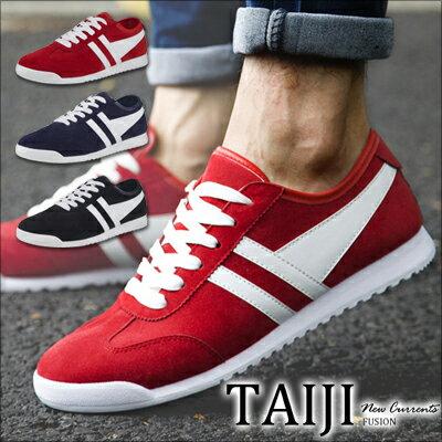 TAIJI:休閒鞋【NK882】美式風格‧經典運動風素色條紋設計休閒鞋‧三色‧★