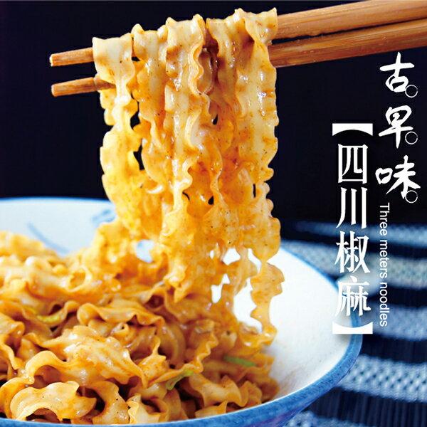【三米拌麵】古早味油蔥 / 四川椒麻 / 香濃麻醬 任選3袋(12包) #團購美食 1