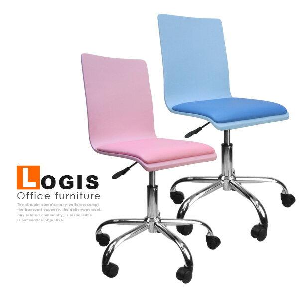 LOGIS邏爵~香彩曲木皮墊事務椅/電腦椅*030BV*