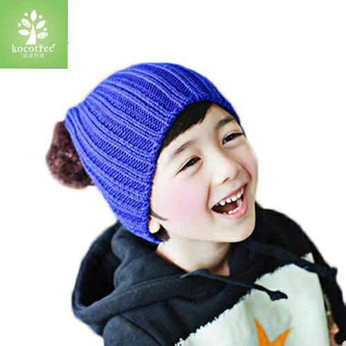 Kocotree◆ 秋冬簡約氣質純色糖果色立體大毛球兒童保暖毛線帽-深藍