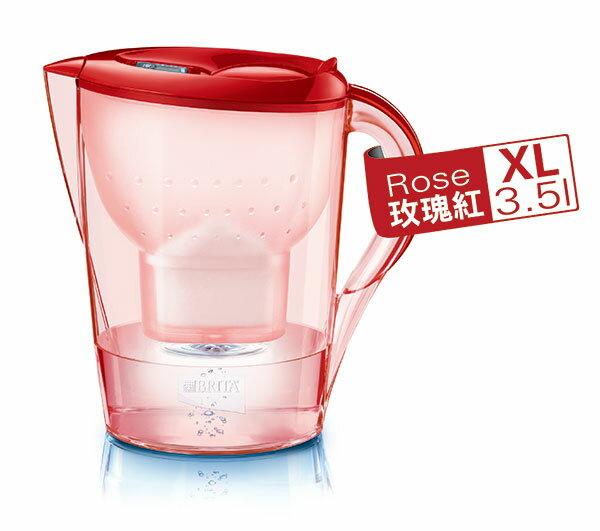 德國BRITA Marella馬利拉3.5L花漾壺-玫瑰紅【內含1支濾芯】★電子式濾心更換顯示器