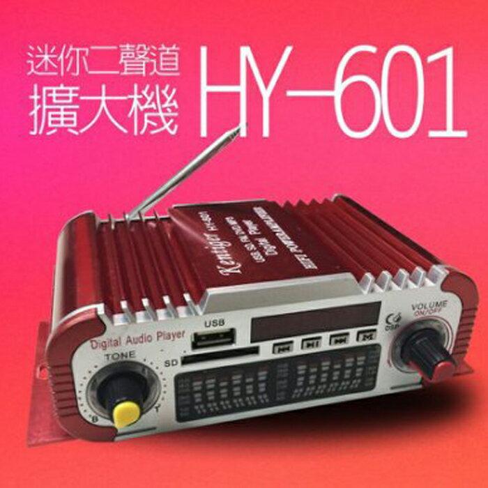 ??無賴WL小舖??Kentiger HY-601迷你二聲道 擴大機
