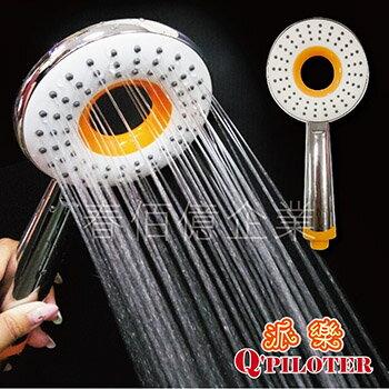 《派樂》橘亮麗甜甜圈蓮蓬頭/花灑 (1支) 淋浴花灑 衛浴設備 造型蓮蓬頭 美觀實用