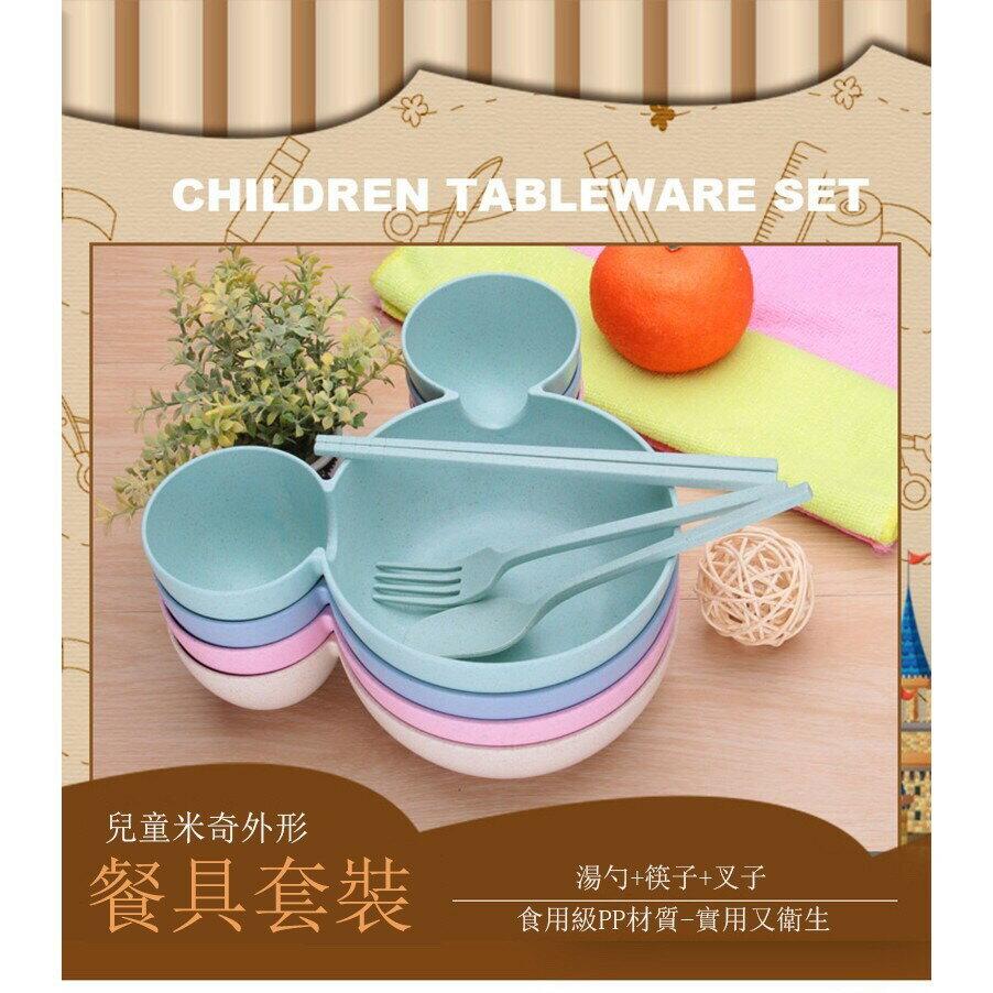 米奇大頭碗四件套裝(碗+湯匙+叉子+筷子)