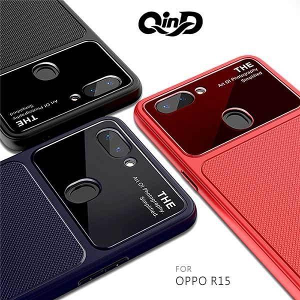 【愛瘋潮】QinDOPPOR15爵士玻璃手機殼保護殼保護套防摔