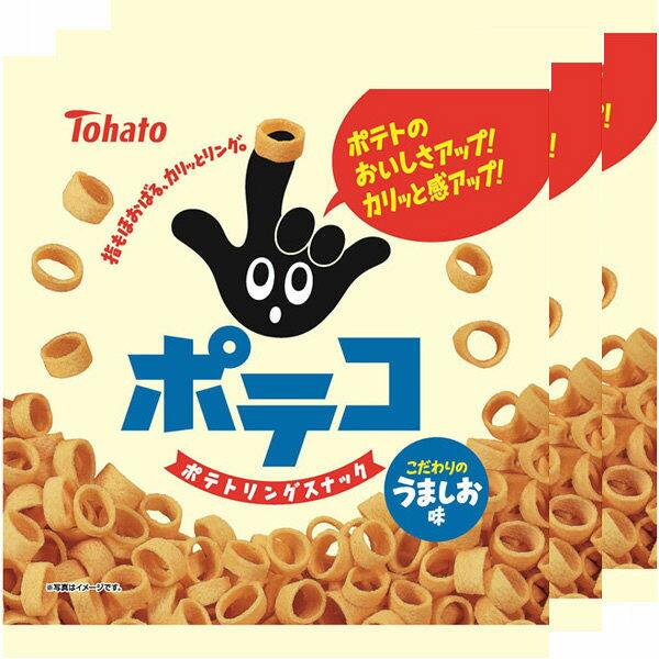 【Tohato東鳩】手指圈圈餅5袋入-鹽味 120g 日本進口零食  #01080341 3.18-4 / 7店休 暫停出貨 2