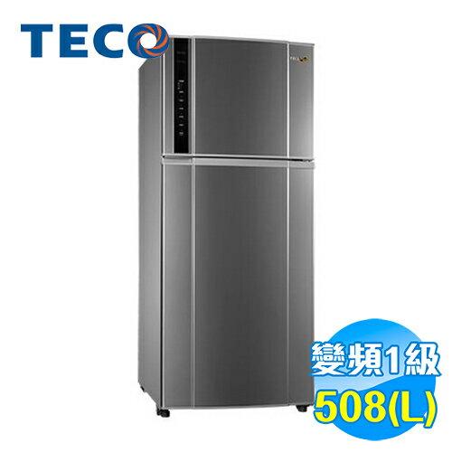東元 TECO 508公升雙門冰箱 R5171XM
