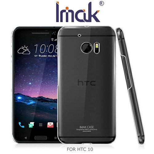 Imak HTC 10 羽翼II水晶保護殼/手機背殼/手機套/透明殼/硬殼/背蓋/水晶殼/全通透/防刮【馬尼行動通訊】