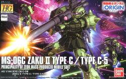 ◆時光殺手玩具館◆ 現貨 組裝模型 模型 BANDAI HGUC 1/144 機動戰士鋼彈 THE ORIGIN 薩克 II C型 / C-5型