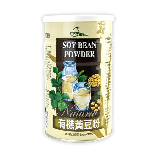 有機黃豆粉
