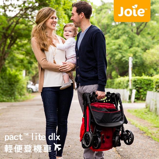 奇哥Joie pact lite dlx可折疊登機嬰兒手推車-藍/紅(內含雨套+蚊帳+收納袋)