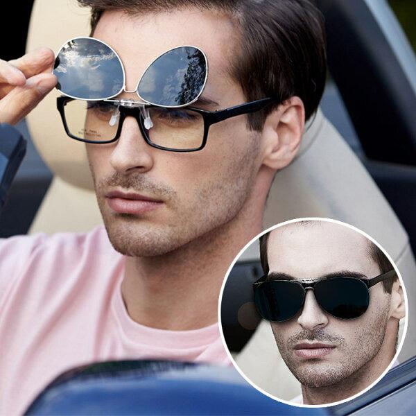 飛行太陽眼鏡夾片可上翻墨鏡夾片《飛行夾》BLS16217