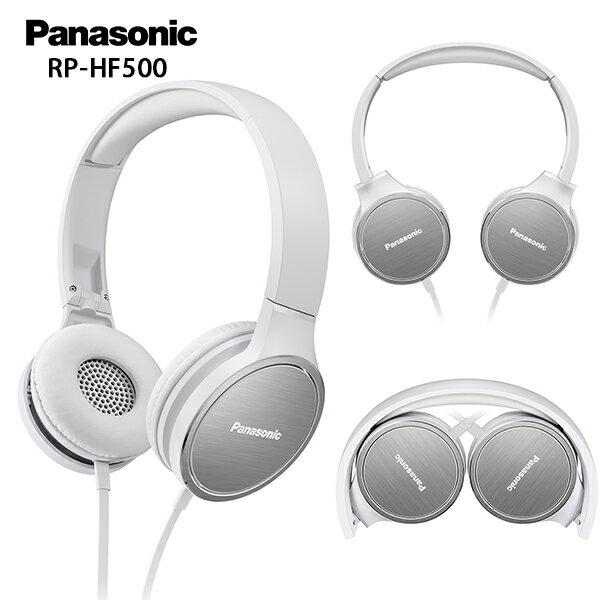 Panasonic RP~HF500  白色  可摺疊重低音耳罩式耳機 貨 一年
