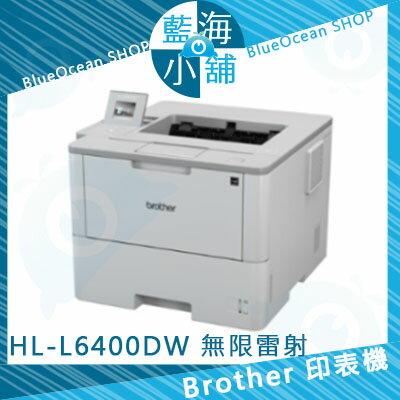 Brother HL~L6400DW 超高速旗艦級無線黑白雷射印表機 節省能源 精巧 自動