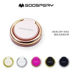 強尼拍賣~ GOOSPERY MERCURY RING 黏貼式指環支架 黏貼式 360度 指環扣 手機支架