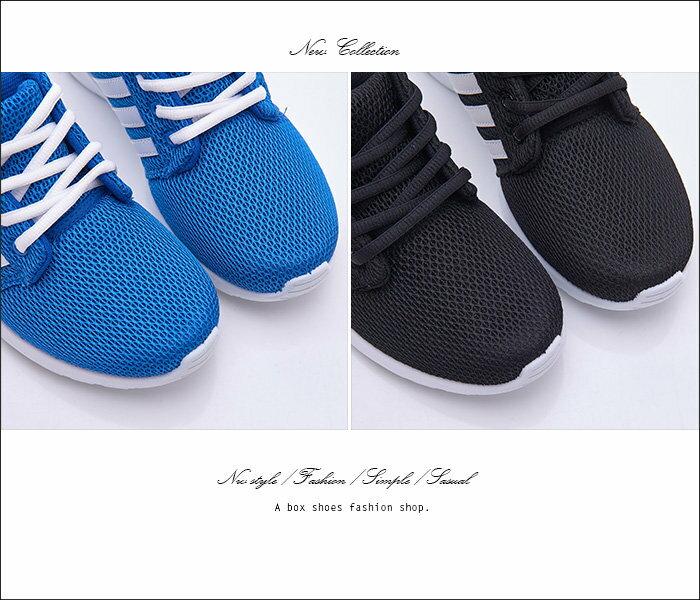 ★全店免運★格子舖*【KBC-1853】MIT台灣製 時尚韓國運動風簡約條紋 透氣網布材質 舒適綁帶休閒鞋 運動鞋 2色 2