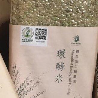 【芯耘環酵米-有機糙米】$130/1公斤裝 ㊣ 源頭把關接單才碾米的新鮮好米
