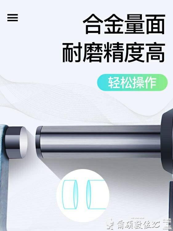 千分尺 日本三量數顯外徑千分尺0-25mm高精度0.001電子螺旋測微器儀卡尺 爾碩   全館限時8.5折特惠!