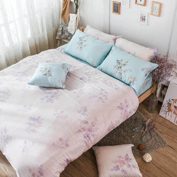 床包被套組雙人-100%純天絲【芙柔花絮-藍】40支天絲,含兩件枕套,戀家小舖