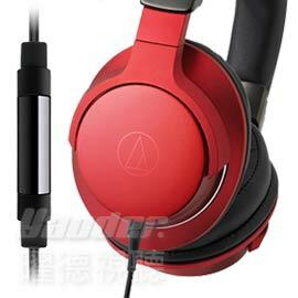 【曜德★新上市】鐵三角 ATH-AR5 紅色 摺疊耳罩式耳機 智慧型線控 ★免運★送收線+收納盒★