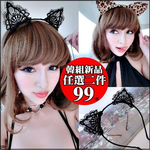~克妹~  ~AT37172~這個有點太酷了!性感蕾絲金絲猫耳性感髮箍