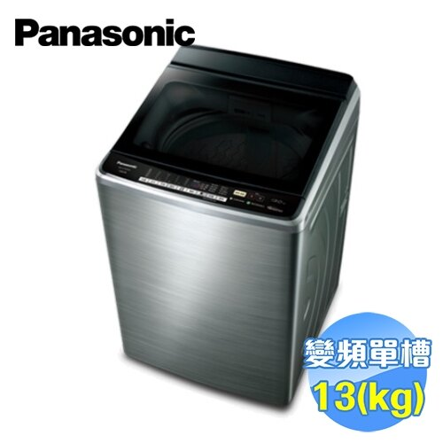 國際 Panasonic 13公斤ECO NAVI變頻洗衣機 NA-V130DBS
