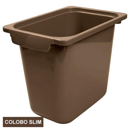 COLOBOSLIM收納盒深型BR深褐NITORI宜得利家居