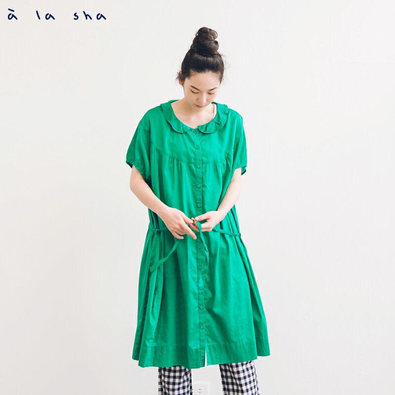 a la sha Qummi 半圓剪接細褶洋裝