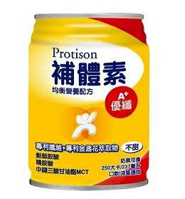 補體素  優纖A 不甜 237ml/24罐(箱)