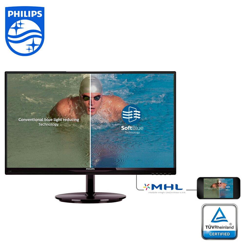 PHILIPS 飛利浦 22型 224E5EDSB/96 LED 液晶螢幕顯示器 【全站點數 9 倍送‧消費滿$999 再抽百萬點】
