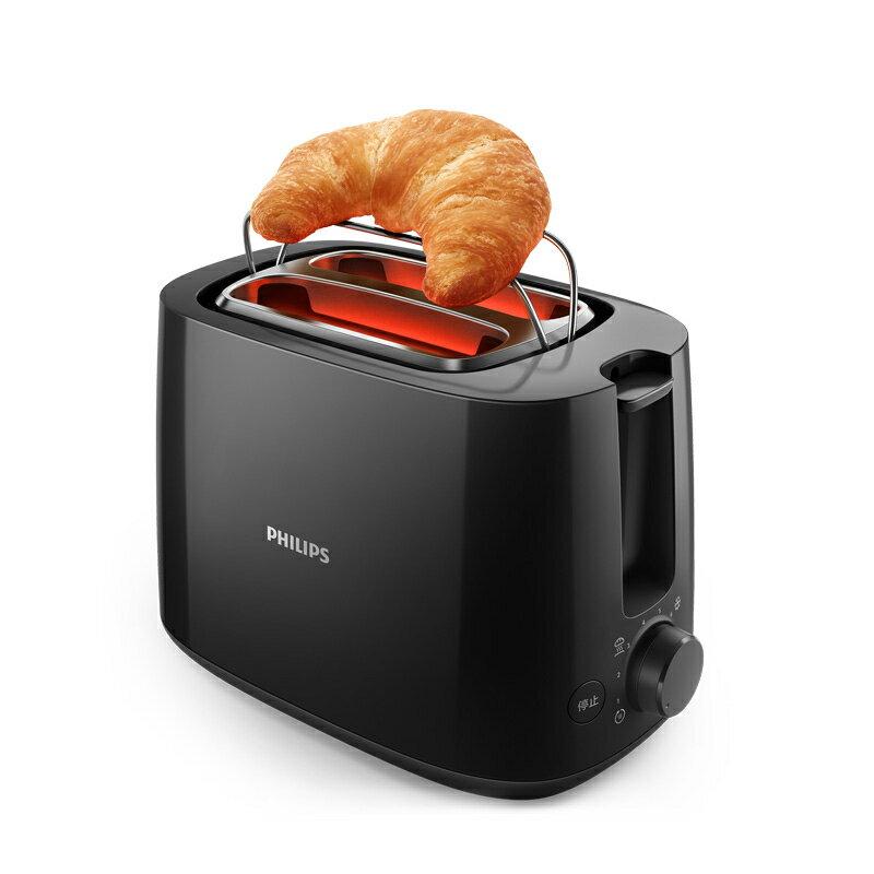 【現貨熱賣】PHILIPS HD2582 / HD-2582 飛利浦電子式智慧型厚片烤麵包機 黑色 SUPER SALE