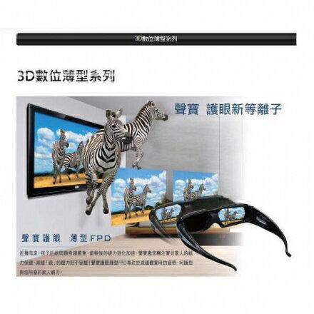 【限時促銷】SAMPO聲寶 3D300S 3D主動式眼鏡