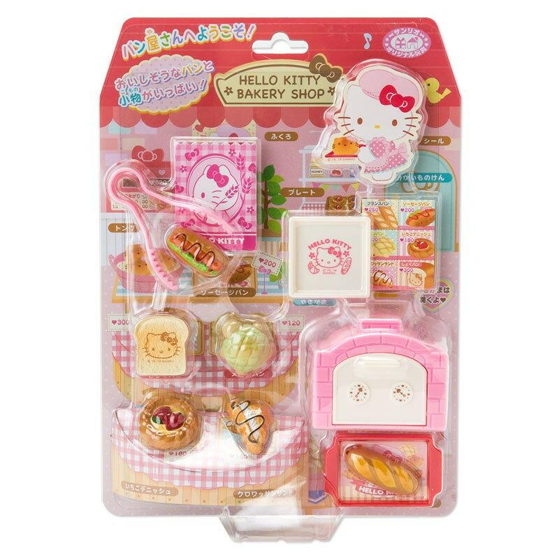 X射線【C004456】Hello Kitty 玩具麵包屋,麵包屋玩具店/店員遊戲/扮家家酒/甜點